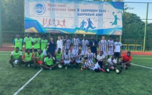 Closing Of The Summer Cup