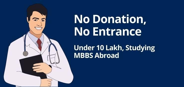 No Donation